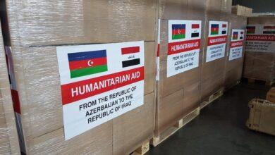 Photo of وصول طائرة أذربيجانية تحمل 25 طنا من المواد الطبية إلى العراق