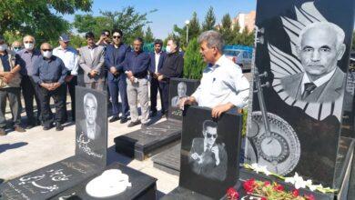Photo of گزارشی از مراسم دومین سالگرد بزرگداشت استاد حسن دمیرچی