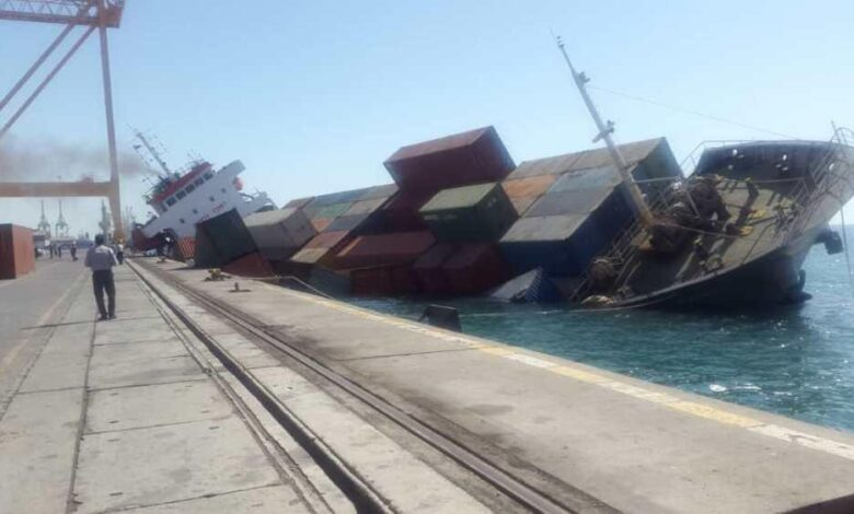 An Iranian Ship Sank In Iraq 2 Dead Aznews Tv