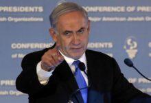 Photo of Нетаньяху призвал парализовать Иран