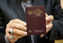 Photo of جواز السفر الإيراني بين أسوأ 6 جوازات حول العالم
