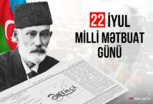 Photo of Bu gün Azərbaycanda Milli Mətbuat Günüdür