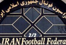 Photo of صدور حکم قضایی برای توقیف اموال «فدراسیون فوتبال» به نفع شستا