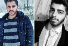 Photo of Salar Tahir Afshar and Farid Khorshidi were released on bail