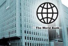 Photo of پرداخت وام ۵۰ میلیون دلاری بانک جهانی به ایران با مجوز آمریکا