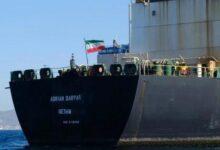 """Photo of """"بلومبرغ"""": ناقلة نفط أخرى تصل إلى فنزويلا حاملة الوقود الإيراني"""