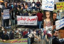 Photo of افزایش اعتصابات کارگری در ایران