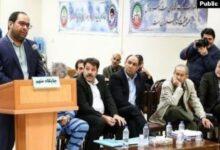Photo of فرار مجدد علی اشرفریاحی، داماد وزیر پیشین صنعت