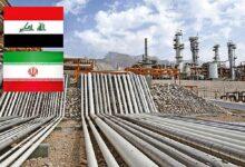 Photo of تمديد إعفاء أميركا المؤقت للعراق على واردات الغاز الإيراني 60 يومًا