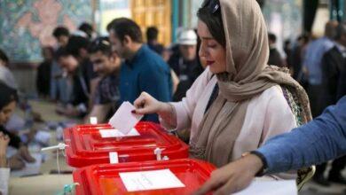 Photo of Иранский режим утратил легитимность