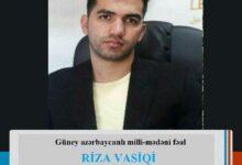 Photo of Состоялся суд над азербайджанским активистом Рзы Васиги