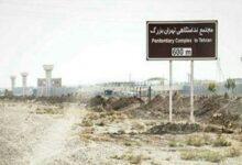 Photo of Запасы меди Варзиганского Сунгун Мадани увеличились на 1,6 млрд тонн