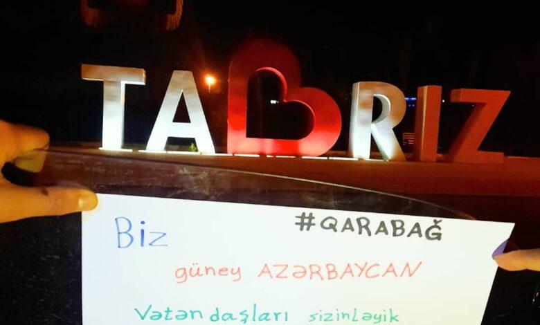 Photo of بیانیه جمعی از فعالین ملی و مدنی ترک-آذربایجانی: قاراباغ خاک آذربایجان است