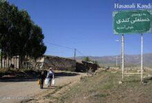 Photo of Село Гасанали – одно из селений с проблемой питьевой воды