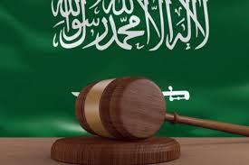 Photo of محکومیت ۷ نفر به اعدام بهخاطر حمله به شیعیان در عربستان