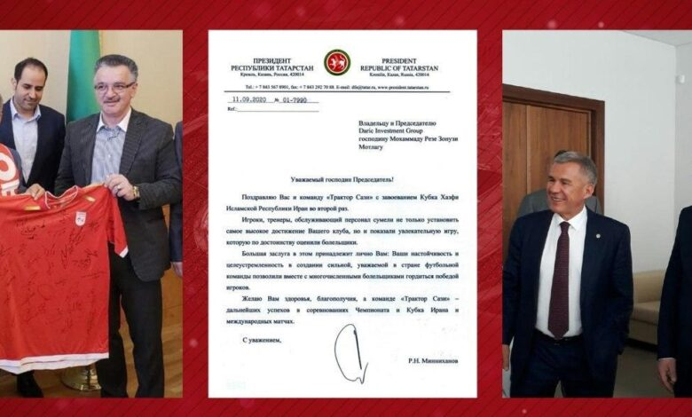 Photo of Президент Татарстана поздравил ФК «Трактор» с чемпионатом