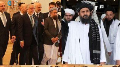 """Photo of """"نشست صلح"""" تاریخی برای افغانستان؛ دولت و طالبان مذاکرات را در دوحه قطر آغاز کردند"""
