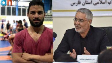 Photo of آمریکا قاضی پرونده نوید افکاری و چند مقام و نهاد قضایی دیگر را تحریم کرد