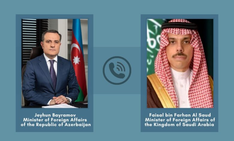Photo of Information of the Press Service Department of the Ministry of Foreign Affairs