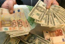 Photo of Bu gün dollar neçəyədir?