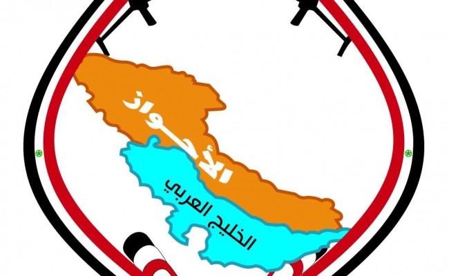Photo of بیانیه همبستگی جنبش آزادیبخش الأحواز با ملت آذربایجان جنوبی