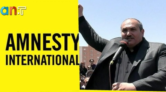 Photo of Amnesty International has called for immediate action to release an Azerbaijani activist in Iran