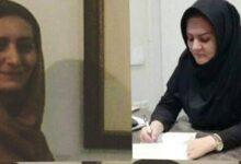 Photo of Azerbaijani women activists arrested in Iran
