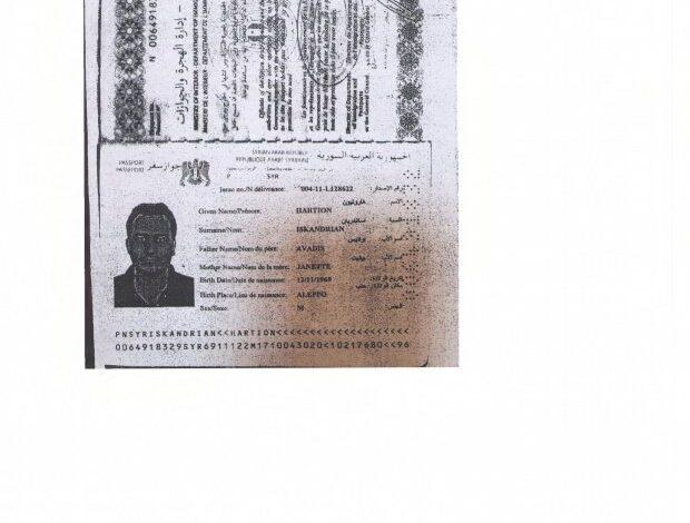 Photo of مدارک «اسکان ارامنه سوریه در قرهباغ» پس از ترک سرویس ویژه ارمنستان از زنگیلان