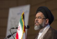 Photo of تحریم های جدید آمریکا علیه ایران؛ وزیر اطلاعات و بنیاد مستضعفان تحریم شدند